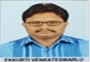 इक्कुर्ति वेंकटेश्वरलु